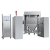 HZD2000自动提升料仓搅拌机