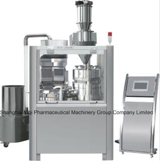 全自动硬胶囊封装机(NJP-6000C)