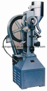 单冲压片机(THP、THP-I、THP-II)