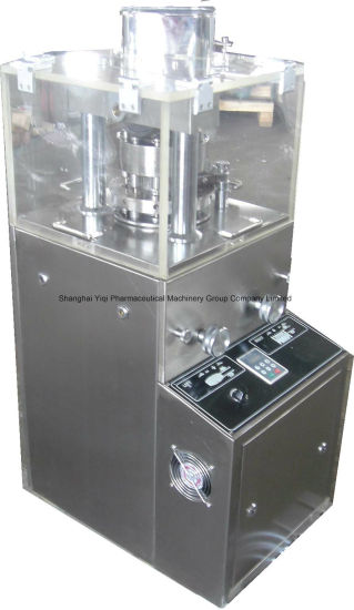 Caplet Compression Machine for Lab (ZP-5)