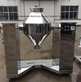 双锥搅拌机/粉剂搅拌机/锥形搅拌机(W-1000)