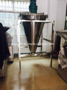 Dsh Model Stainless Steel Double Screw Conical Mixer