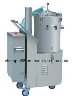 中国高效不锈钢药物吸尘器