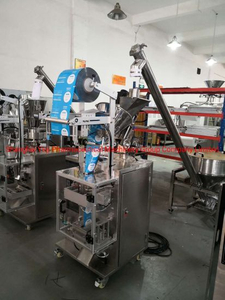 Automatic Powder Packaging Machine for Health Products