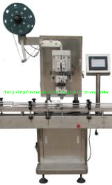Automatic Desiccant Filling Machine for Autotmatic Tablet Pill or Capsule Packing Line